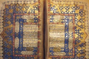 No Progress in Investigations about Theft of 17th-Century Quran Copy