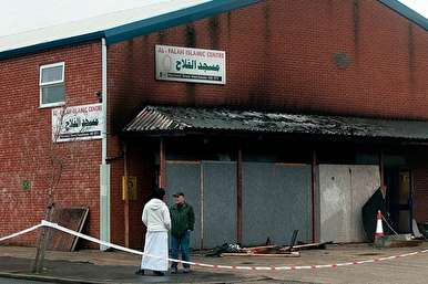 Arson Attack on Manchester Mosque 'Truly Disgusting'