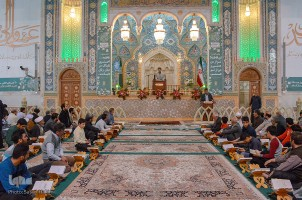 Quran Recitation Session at Hazrat Masoumeh (SA) Holy Shrine