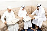 Quran Memorization Plan for Elderly Underway in UAE