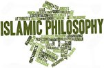 Islamic Philosophy Course Planned in South Africa