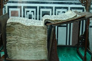 Cairo Mosque Copy Not Oldest Quran Manuscript: Experts