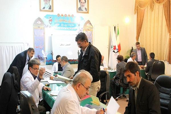 http://kurdistan.iqna.ir/files/fa/news/1398/5/31/1430057_691.jpg